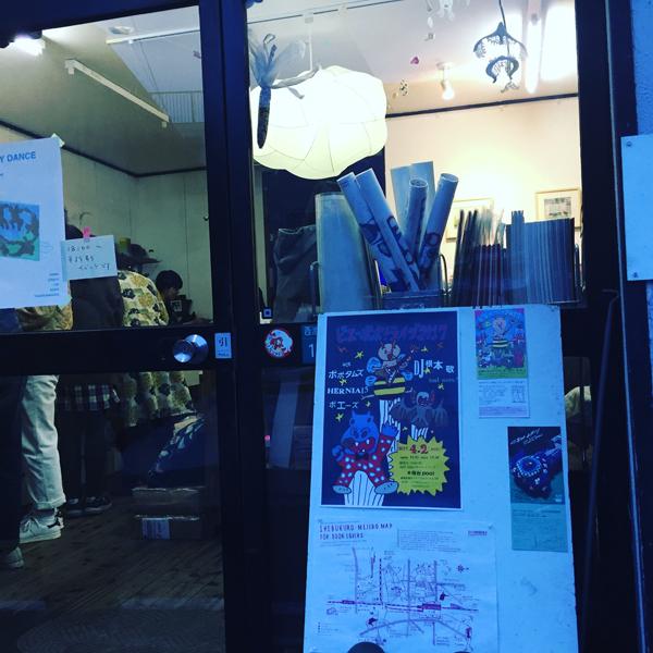 「台北のスモールパブリッシャーnos:booksとその周辺」に参加してきたよ!