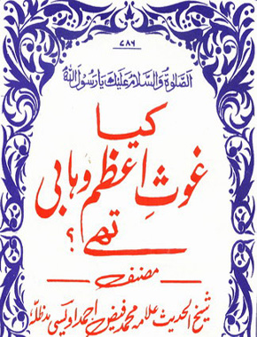 faiz ahmed owaisi pdf books