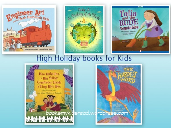 high holiday books