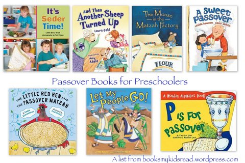 passover preschool-001