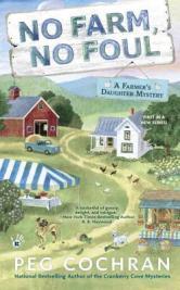 No Farm No Foul