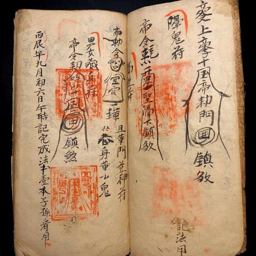 taoist Grimoire Fu Talismans