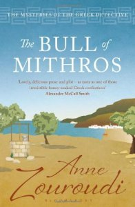 The Bull of Mithros (Mysteries of/Greek Detective 6)