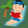 お前らが今まで読んだ中で一番難しい本って何?