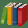 最近読んだ本で読後喪失感に襲われるような面白い作品あった?