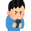 【割れ厨死亡】漫画の違法ダウンロードついに違法へ