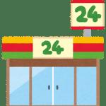 【小売】コンビニ、書店代わりに=一体型店を展開、本も充実