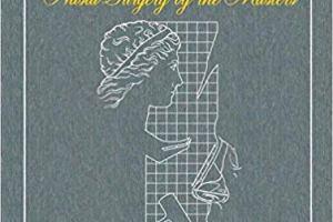 Dallas Rhinoplasty: Nasal Surgery by the Masters pdf