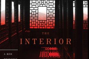 The Interior by Lisa See ePub