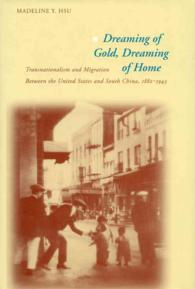 Dreaming of Gold, Dreaming of Home: Transnationalism and Migration between the United States and South China, 1882-1943 JPG