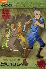 The Tale of Sokka (Avatar Earth Kingdom Chronicles)