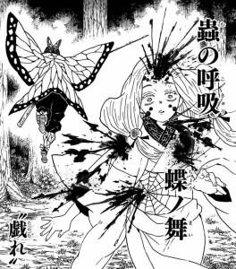 蝶の舞戯れの画像