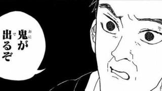 三郎爺さんの画像(アイキャッチ)