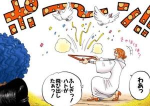 ミス・ダブルフィンガーと戦うナミ