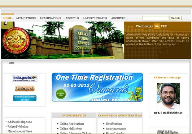 www.keralapsc.gov.in