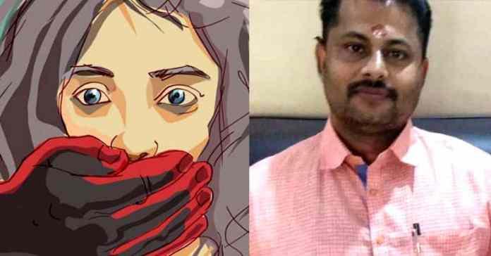 ബിജെപി പ്രാദേശിക നേതാവ് പത്തുവയസുകാരിയെ പീഡിപ്പിച്ച കേസ് അട്ടിമറിക്കപ്പെട്ടു