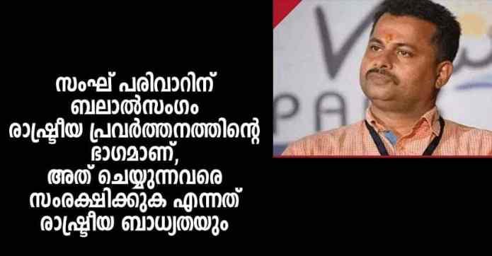 സംഘ് പരിവാറിന് ബലാൽസംഗം രാഷ്ട്രീയ പ്രവർത്തനത്തിന്റെ ഭാഗമാണ്, അത് ചെയ്യുന്നവരെ സംരക്ഷിക്കുക എന്നത് രാഷ്ട്രീയ ബാധ്യതയും