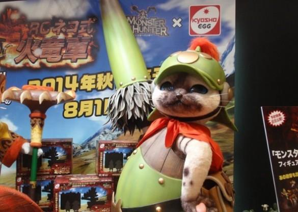 モンハンのブース …東京おもちゃショー2014より