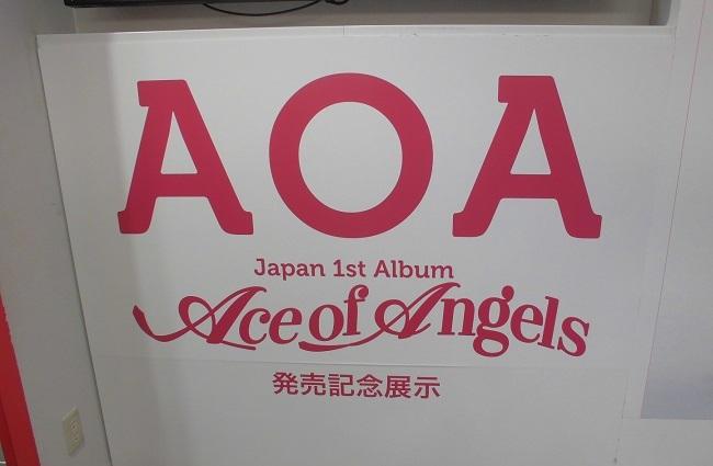 1st Album「Ace of Angels」発売記念パネル