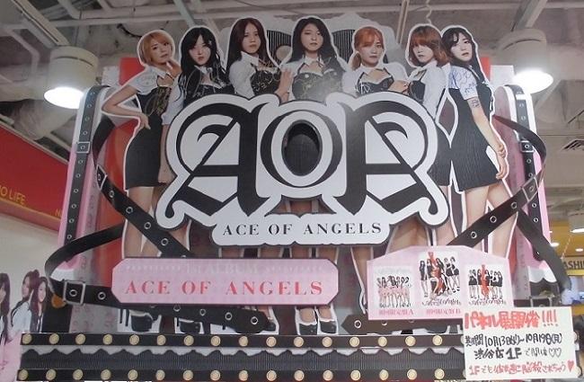 1st Album「Ace of Angels」発売記念