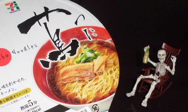 "Japanese Soba Noodles ""蔦"""
