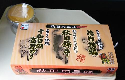 箱根旅行より