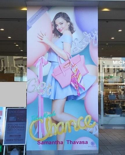 「ミランダ・カー」のポスター広告