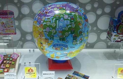 「地球まるごとすごろく」…日本おもちゃ大賞