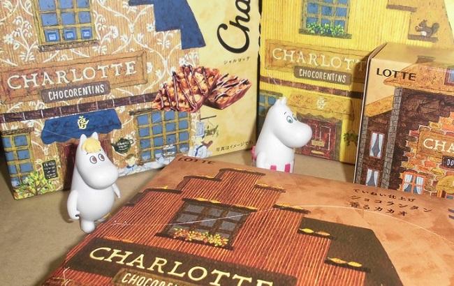"""""""charlotte""""とガチャでパシャリ!!"""