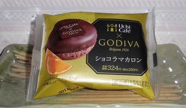 Uchi Cafe SWEETS GODIVA(ショコラマカロン)