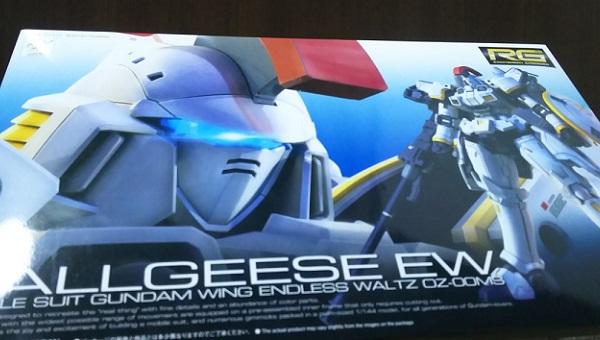 「RG TALLGEESE EW」を買ってみた!