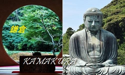 鎌倉の観光名所あれこれ…