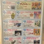 4〜5月のわさだタウンのイベント情報!!