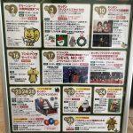 わさだタウン12月のイベント情報!!