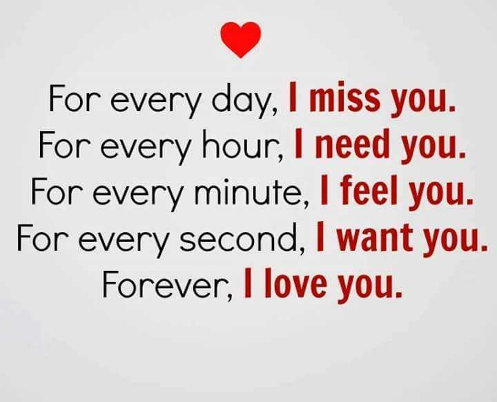 I Love You Quotes: Forever, I Love You Every Day, Never I Miss You