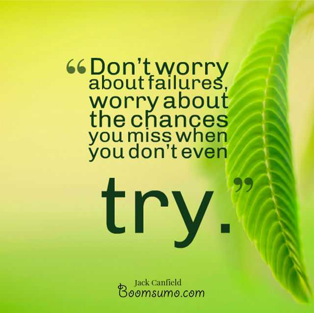 Positive Inspirational Quotes About Life 'Don't Worry