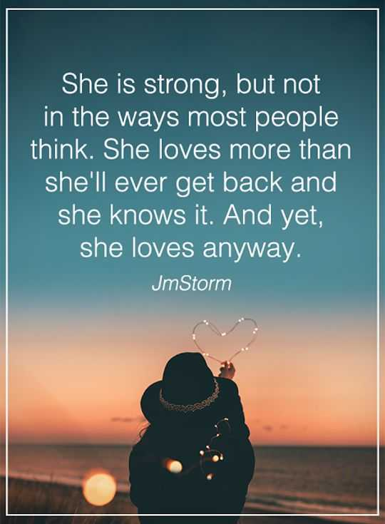Woman Quotes Strong