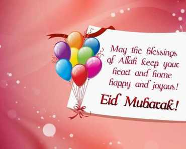 Eid Mubarak Quotes Ramadan Messages Heart of Home Happy And Joyous Good Seeds