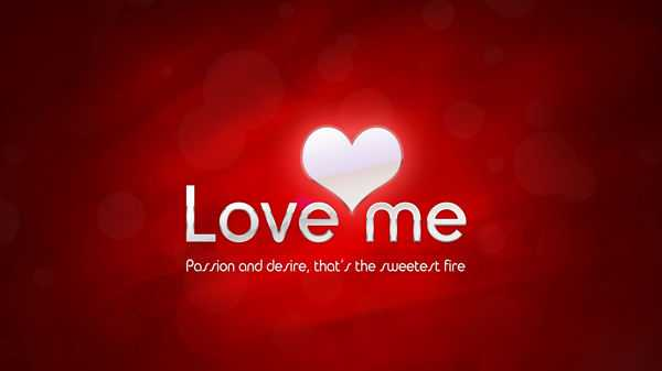 "Short Quotes On Love Adorable Short I Love You Quotes ""love Me"" I Love You Love Phrases"
