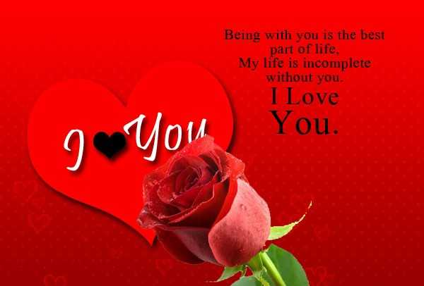 I Love You My Life Photo Archidev