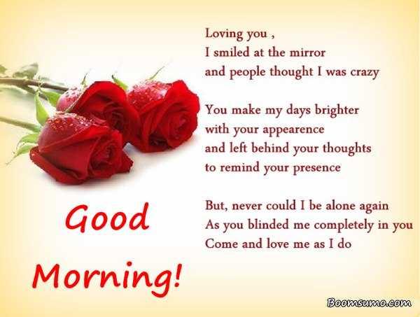 Lovingyou quotes good morning