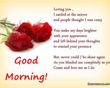 Valentines Quotes For Her Captivating Good Morning Quotes Love Sayings Good Morning My Love Remember