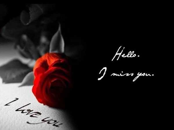 Best Love Quotes Why I Miss You Beautiful I Love You