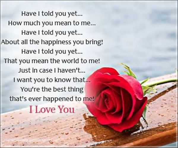 You Are The Best Quotes: Best Love Quotes: You Are Tremendous, I Love You