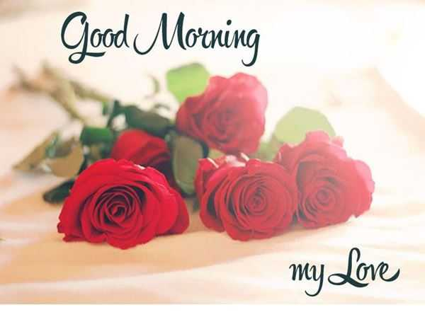 Image of: Wishes Good Morning Quotes Be Love My Love Good Morning Boomsumo Quotes Good Morning Quotes Be Love My Love Good Morning Boomsumo Quotes