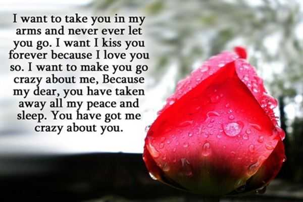 I Love You Quotes For Her Never Let Go Boomsumo Quotes