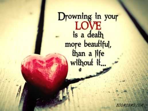 Sad Love Quotes: Drowning In Your Love Often Death, Without It