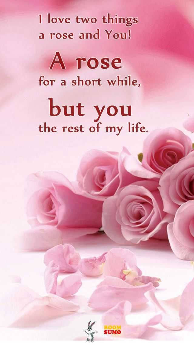 Cool inspirational love quotes