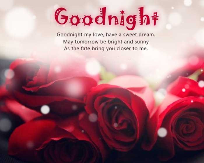 Good Night Quotes My Love Have A Sweet Dream - BoomSumo Quotes
