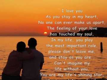 I Love You Poems Never Imagine My Life Without You Stay My Love